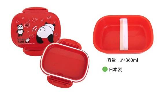 Panda Lunch Box inside