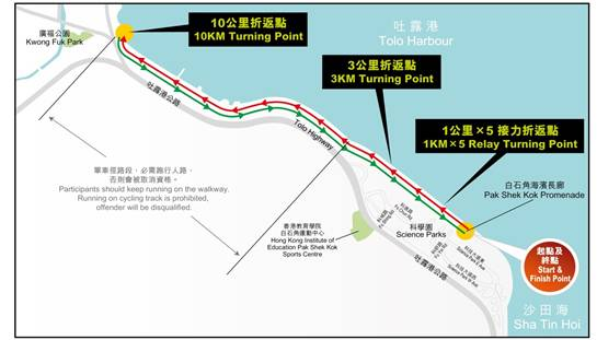 route_map_2015