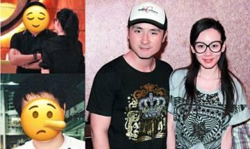 41歲楊思琦愛情路上多波折   嫁隱形老公第二胎經手人成謎