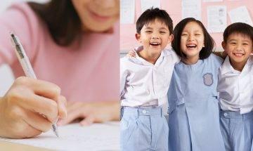 【小一入學】統一派位填表貼士 新手家長必學 喇沙、聖若瑟小學都有機會派到