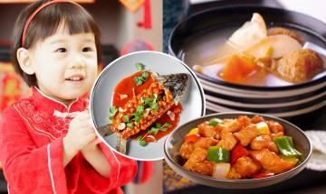 團年飯食譜合集-18款新年菜式輕鬆煮:海鮮+靚湯+巧手菜俱全