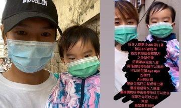 【武漢肺炎】陳柏宇BB乖乖戴實口罩出街|附口罩選擇貼士|抗疫特集