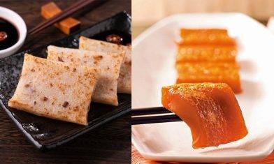 一件年糕=1碗半飯? 15款賀年食品卡路里排行榜