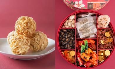 【新年好去處2020】辦年貨攻略:新年傳統懷舊賀年食品|瓜子大王+全盒小食+拜年送禮