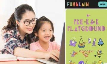 【停課不停學】10個免費網上學習資源推介  工作紙+遊戲 | 適合幼兒至高小程度