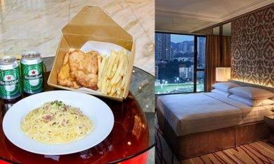 【新年好去處2020】本港3間親子酒店優惠   最平$500房包早晚餐+6點退房