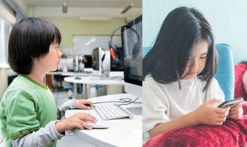 日本擬推新例限制兒童使用電子產品時間 平日最長打機一小時晚上9點後禁用