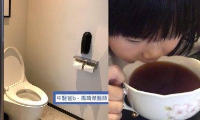 【武漢肺炎】本港再增一宗懷疑個案  中醫分享兒童外出廁所防護7點