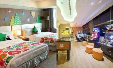 【精選台中親子酒店】高質酒店-特色兒童房間、遊樂設施、Wii 遊戲室!