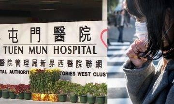 醫管局證屯門醫院接收武漢返港31歲女病人 現正隔離