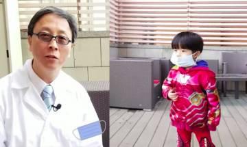 【武漢肺炎】何柏良醫生分享5大戴口罩注意事項|抗疫特集