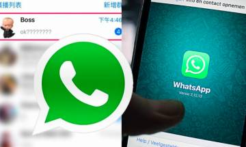 Whatsapp功能一覽 13大隱藏功能2020年最新版