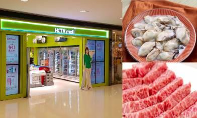 HKTVmall周年慶大減價  1蚊鮑魚+1折罐頭+半價清潔用品