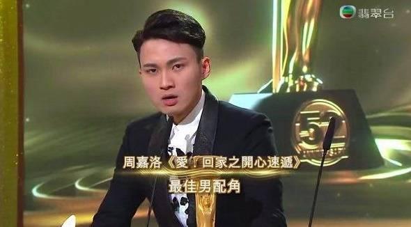 入行僅數年極速上位(TVB節目《萬千星輝頒獎典禮》電視截圖)