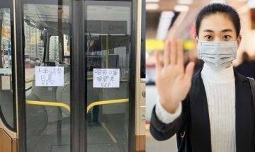 【武漢肺炎】香港司機熱心呼籲乘客戴口罩 鼓勵齊心抗疫|抗疫特集