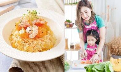 兒童抗疫食譜 營養師推薦 早午晚在家煮增免疫力