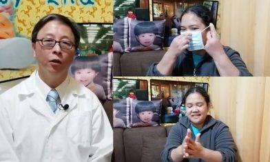 【武漢肺炎】何栢良醫生拍印尼話短片 教外傭抗疫正確洗手和戴口罩|印尼、菲律賓都有|抗疫特集
