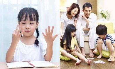 【停課不停學】7款提升專注力遊戲 孩子愈玩愈聰明不再喊悶