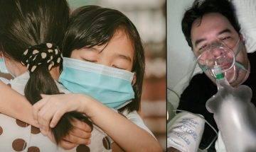 【新冠肺炎】為家人設想 記得戴口罩 專家話唔戴罩2秒可傳染