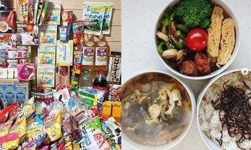10個食譜+慳錢購物法 日本媽媽教$10煮1菜1湯 |防疫在家煮飯 煮乜好
