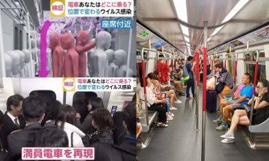 車廂位置播毒程度大不同 日本教授:站近地鐵車門增感染風險