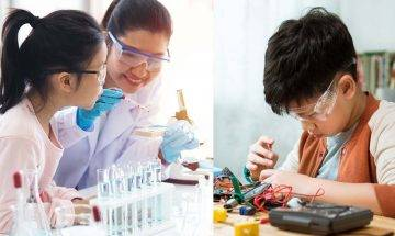 20個STEM遊戲學習網站 孩子在家做實驗 探索科學世界