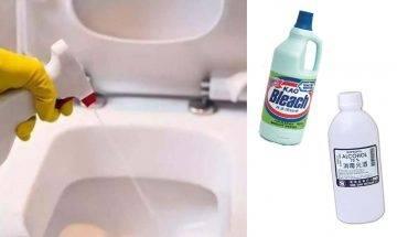 酒精、次氯酸水、漂白水消毒功用大不同! 專家拆解家居清潔4大謬誤