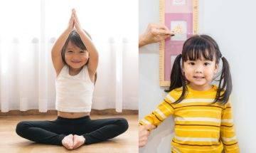 兒童增高有法 日本整骨師教簡單拉筋動作 日做1分鐘高1cm