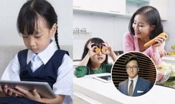 網上開學增近視風險 中醫推介眼部穴位按摩+飲食建議 防近視和護目
