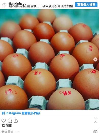 雞蛋正確雪櫃擺位