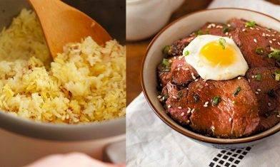 電飯煲食譜8款!簡易皮脆肉嫩烤雞+溫泉蛋+風慢煮牛柳丼+朱古力Brownie