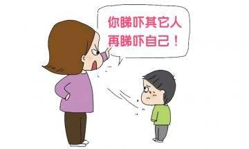 7句不要輕易說出口的狠話  父母教養對子女成長至關重要