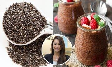 超級食物奇亞籽4大好處 營養師推介3款Superfood奇亞籽健康甜品食譜