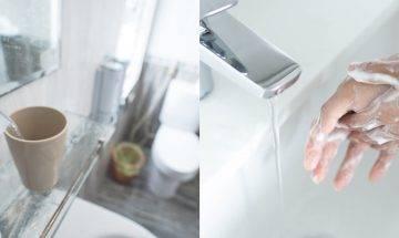病菌或經糞便傳播!廁所防疫5步曲助你遠離細菌