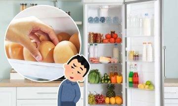 日本大廚教你雪櫃收納冷知識  雞蛋放入雪櫃蛋格=易變壞?