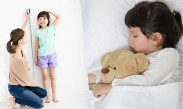 放暑假唔好咁夜瞓!研究:入睡時間及時數為孩子增高關鍵 瞓得少阻生長兼脾氣差