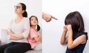 留家抗疫「困獸鬥」發脾氣  專家1招化解孩子負面情緒