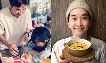 43歲少爺占疫情下廚藝進步神速 從地獄廚神到一家之煮