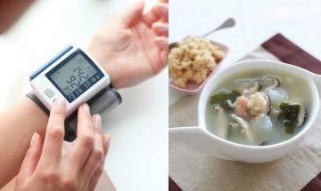 認清高血壓5大食物禁忌 營養學家推薦6款降血壓有營食譜