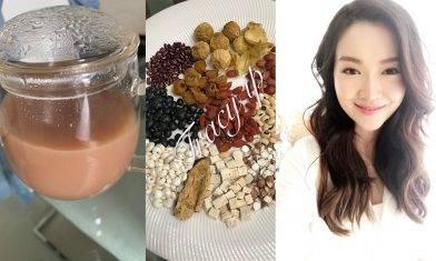 宇宙最強祛濕茶  葉翠翠推介 7款簡易養生茶食譜 祛濕、去水腫、改善便秘