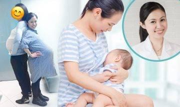 營養師親身分享你問我答!拆解懷孕前後的專屬營養
