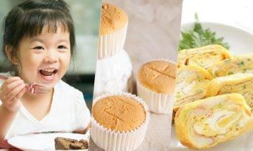 雞蛋食譜21款-營養豐富美味易煮 百變煮法富新鮮感 助孩子快高長大