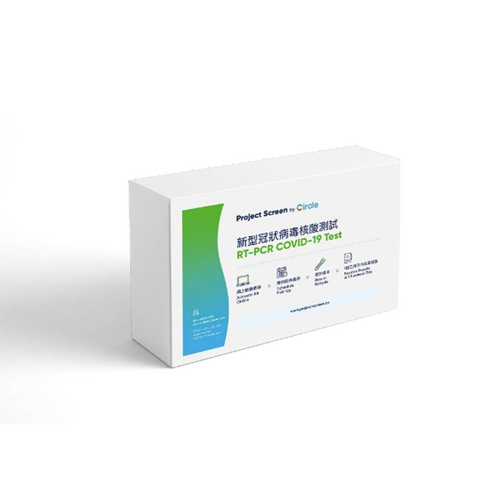 安在家中檢測新冠肺炎 執業醫生及世界衛生組織認可