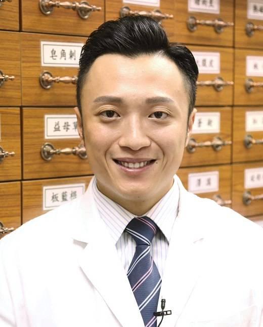 中醫師徐澤昌博士