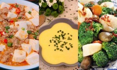 22款家常菜食譜合集 最快10分鐘煮好上菜