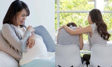 孕婦婉拒飯聚被串「懷龍種」 網民:保護胎兒天經地義