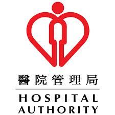 萬寧取藥服務 與醫管局7間醫院合作 減少市民接觸病毒|附登記流程及分店地址