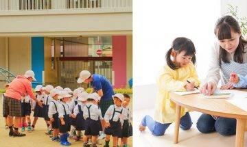 日本早將6項品格教育融入家校