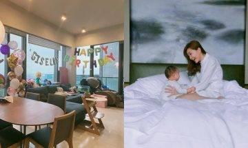 28歲吳若希2千萬元朗豪宅曝光  翠綠山景+闊落大廳
