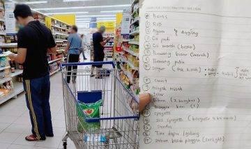 馬來西亞推超市限購令考起老公  只容許「一家之主」外出購物